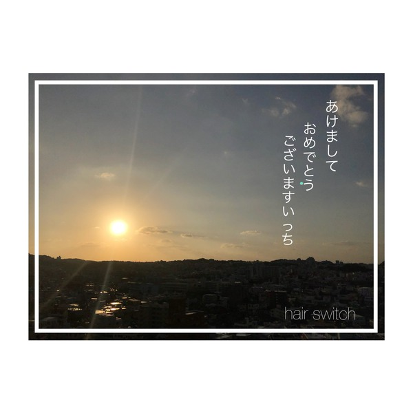 S__1400839_0